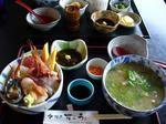 「活魚すごう」の海鮮丼
