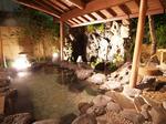 0703箱根温泉